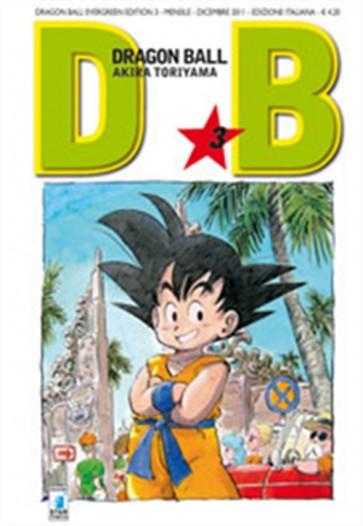 DRAGON BALL EVERGREEN EDITION 3