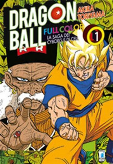 DRAGON BALL FULL COLOR - LA SAGA DEI CYBORG E DI CELL 1