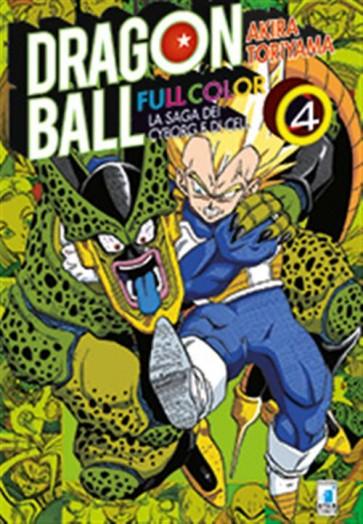 DRAGON BALL FULL COLOR - LA SAGA DEI CYBORG E DI CELL 4