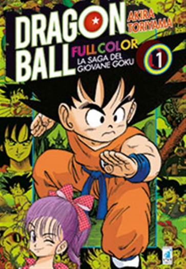 DRAGON BALL FULL COLOR 1 - LA SAGA DEL GIOVANE GOKU