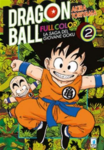 DRAGON BALL FULL COLOR 2 - LA SAGA DEL GIOVANE GOKU