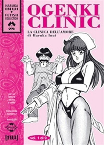 FETISH COLLECTION 2 - LA CLINICA DELL'AMORE 1 BLACK VELVET