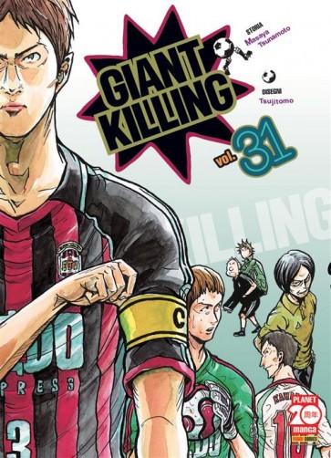 GIANT KILLING 31