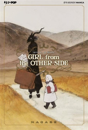 GIRL FROM THE OTHER SIDE 6