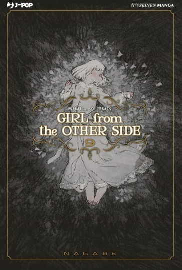 GIRL FROM THE OTHER SIDE 9