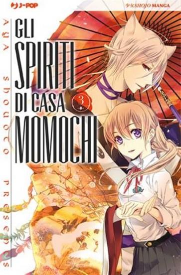 GLI SPIRITI DI CASA MOMOCHI 3