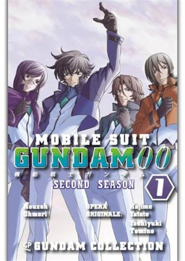 GUNDAM COLLECTION - GUNDAM 00 2ND SEASON VOL.1