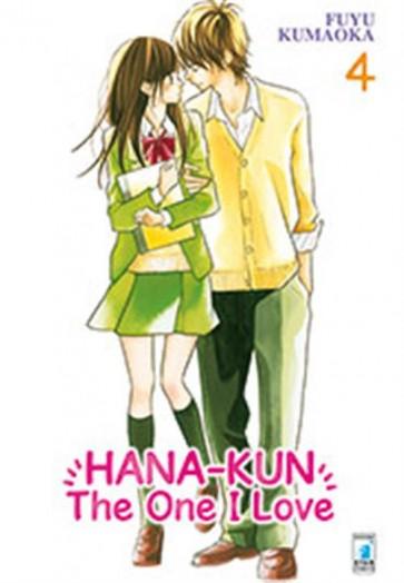 HANA-KUN, THE ONE I LOVE 4