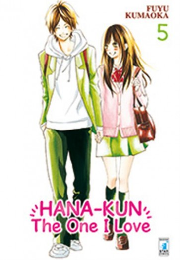 HANA-KUN, THE ONE I LOVE 5
