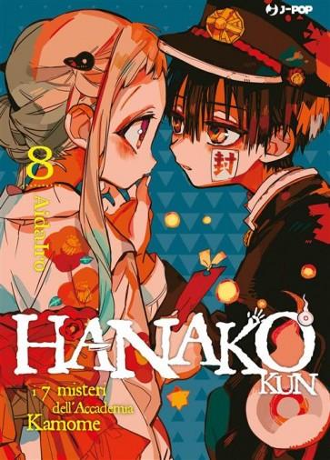 HANAKO KUN 8