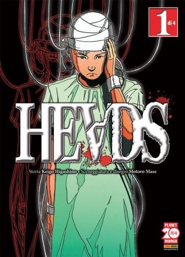 HEADS 1 (DI 4)
