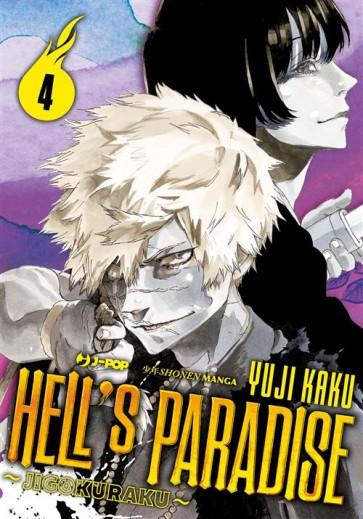HELL'S PARADISE - JIGOKURAKU 4