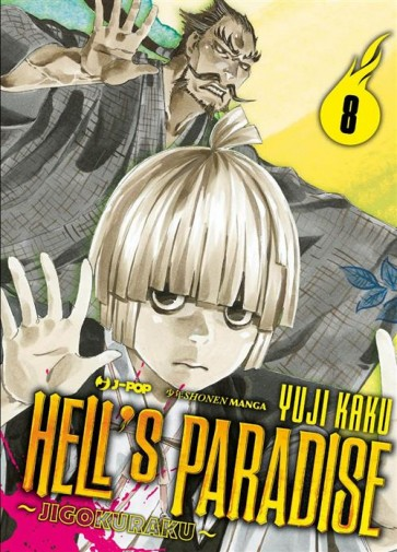 HELL'S PARADISE - JIGOKURAKU 8