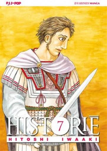 HISTORIE (GP) 7