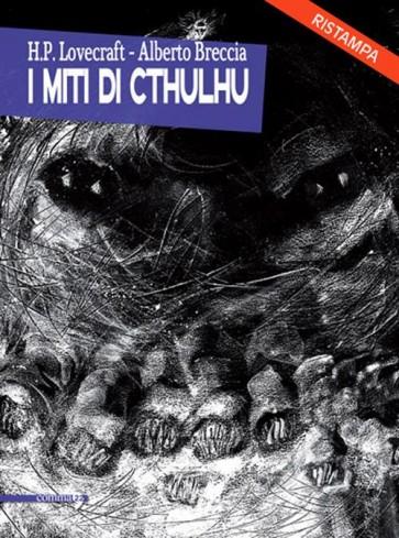 I MITI DI CTHULHU (COMMA 22)