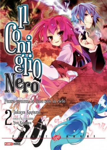 IL CONIGLIO NERO LIGHT NOVEL 2 - PAUSA PRANZO, LA LUNA SALE IN CIELO