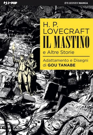 IL MASTINO E ALTRE STORIE