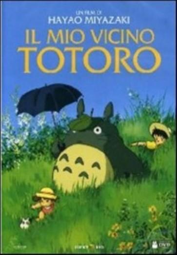 IL MIO VICINO TOTORO (DISCO SINGOLO)