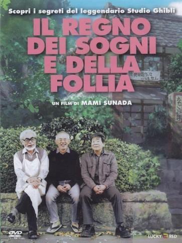 IL REGNO DEI SOGNI E DELLA FOLLIA (DVD)