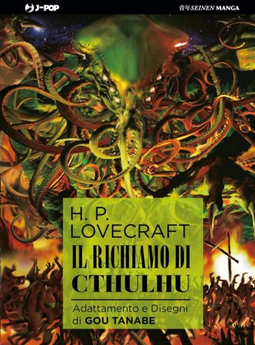 IL RICHIAMO DI CTHULHU - LOVECRAFT