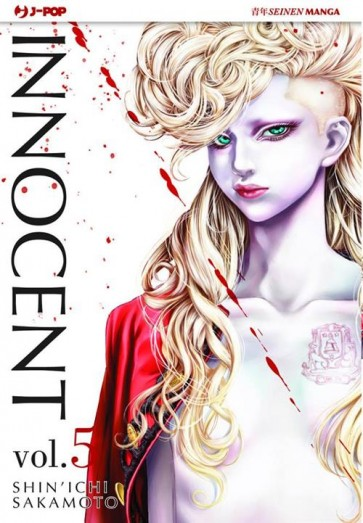 INNOCENT 5