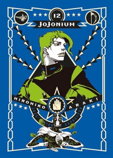 JOJONIUM 12