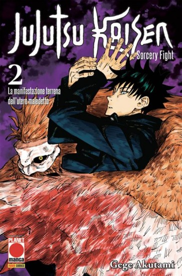 JUJUTSU KAISEN - SORCERY FIGHT 2