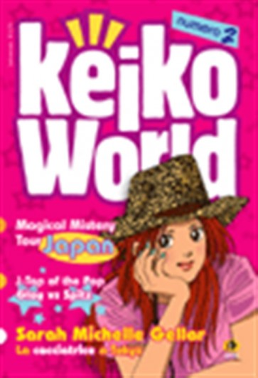 KEIKO WORLD 2