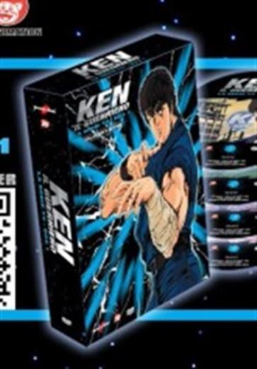 KEN IL GUERRIERO - SERIE TV BOX 01 (EPS 01-40) (10 DVD)