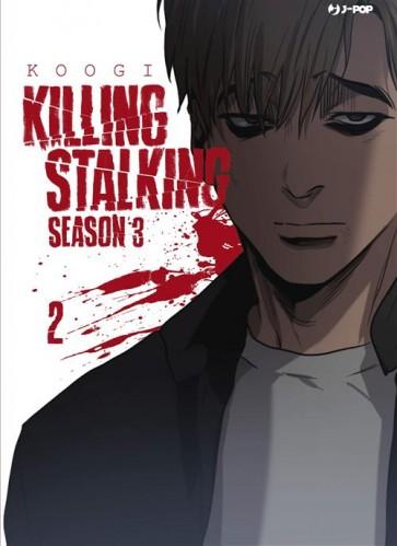 KILLING STALKING STAGIONE 3 - VOLUME 2