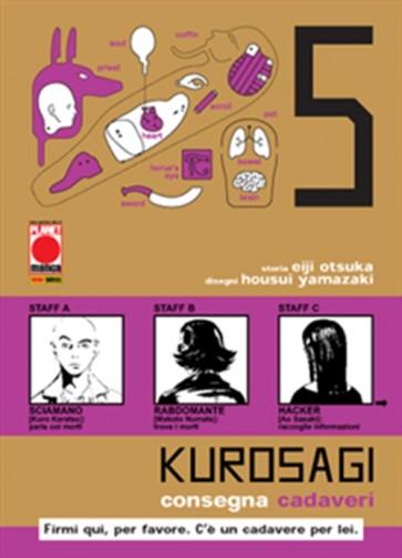 KUROSAGI 5