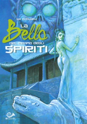 LA BELLA DEL TEMPIO DEGLI SPIRITI