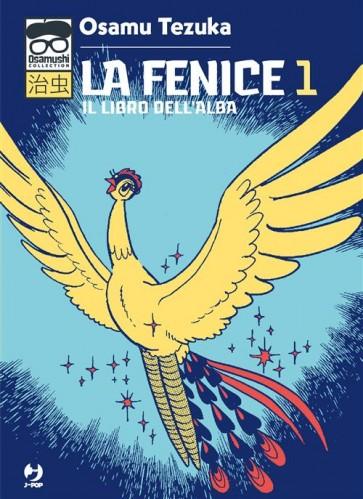 LA FENICE 1 (JPOP)