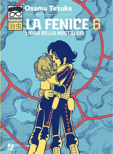 LA FENICE 6 (JPOP)