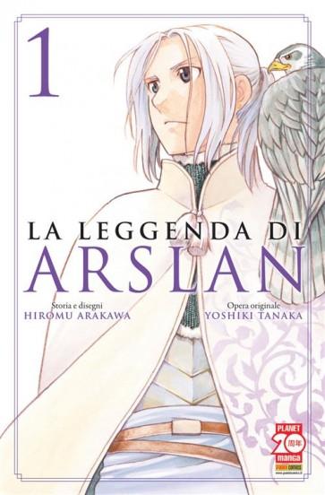 LA LEGGENDA DI ARSLAN 1