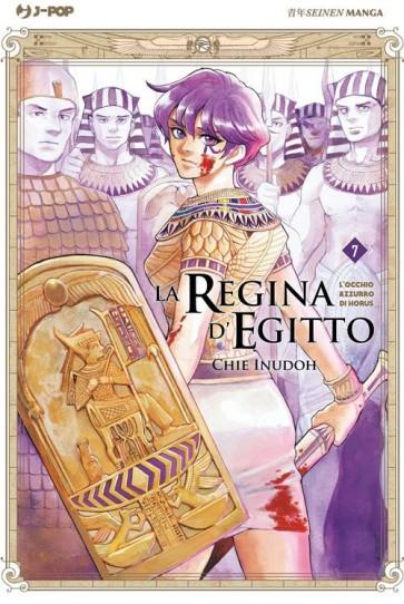 LA REGINA D'EGITTO 7