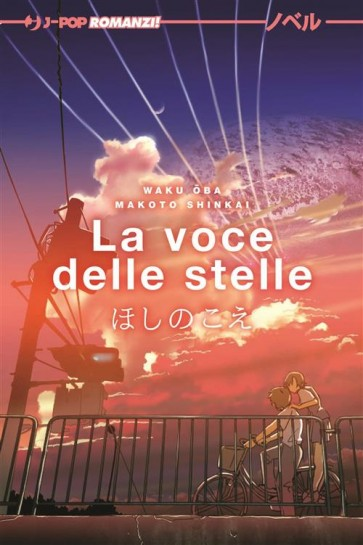 LA VOCE DELLE STELLE - NOVEL