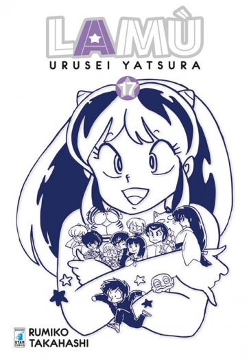 LAMU' - URUSEI YATSURA 17