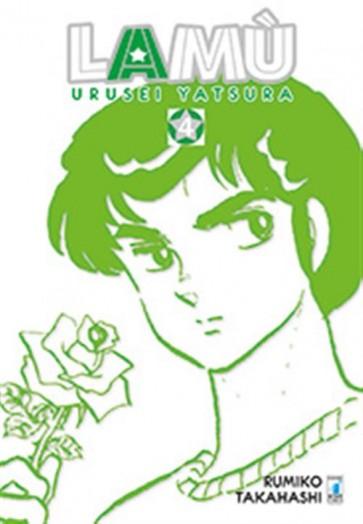 LAMU' - URUSEI YATSURA 4