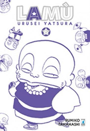 LAMU' - URUSEI YATSURA 6
