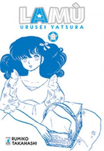 LAMU' - URUSEI YATSURA 8