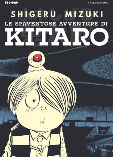 LE SPAVENTOSE AVVENTURE DI KITARO - KITARO DEI CIMITERI