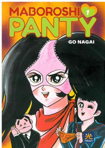 MABOROSHI PANTY 1 (DI 3)