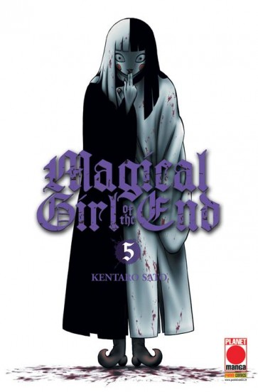 MAGICAL GIRL OF THE END 5