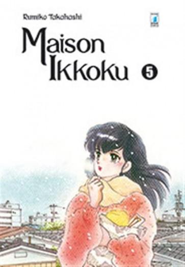 MAISON IKKOKU PERFECT EDITION 5