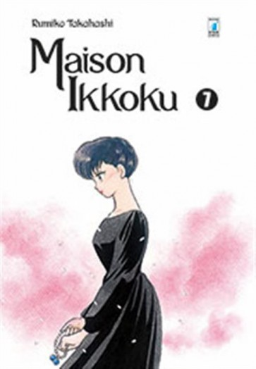 MAISON IKKOKU PERFECT EDITION 7