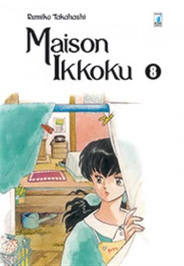 MAISON IKKOKU PERFECT EDITION 8