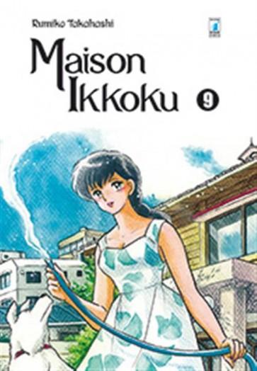 MAISON IKKOKU PERFECT EDITION 9