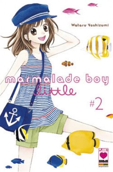 MARMALADE BOY LITTLE 2
