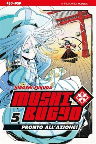 MUSHIBUGYO 5